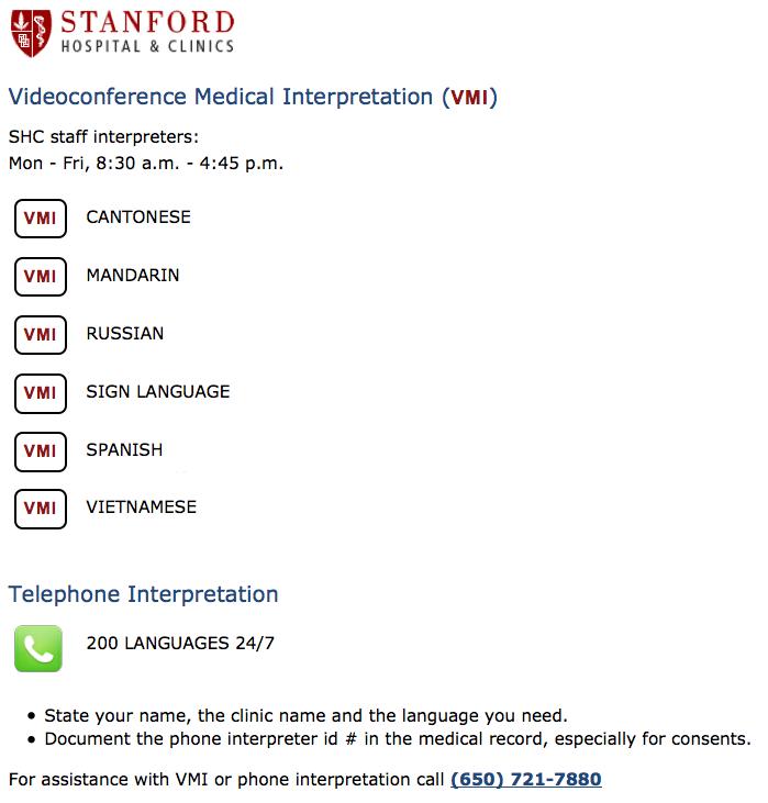video medical interpreter interface