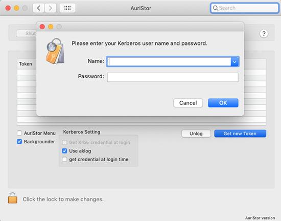 Kerberos authentication dialog box